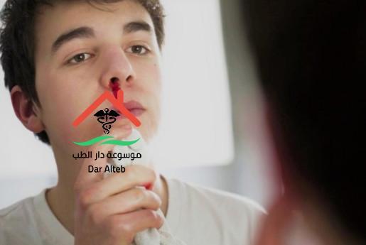 Photo of اسباب نزيف الانف فجأة وطرق علاجه