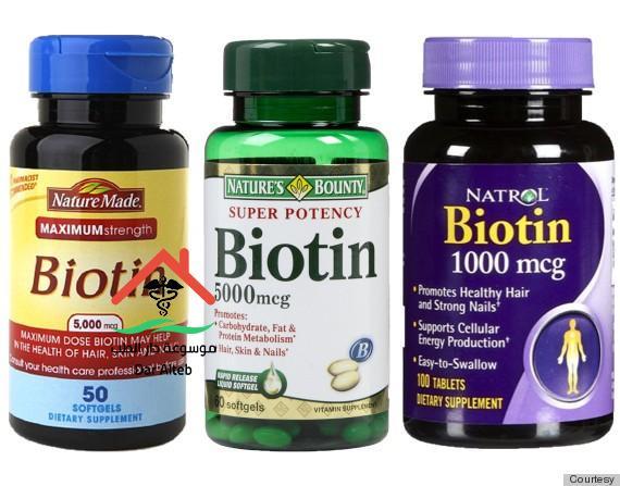 Photo of البيوتين وفوائده وما هي اعراض نقصة في الجسم
