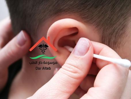طريقة تنظيف الاذن للاطفال وكيف تنظف الاذن المسدودة