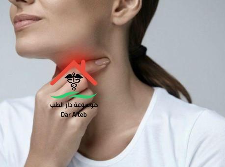 Photo of علاج التهاب الحلق الشديد