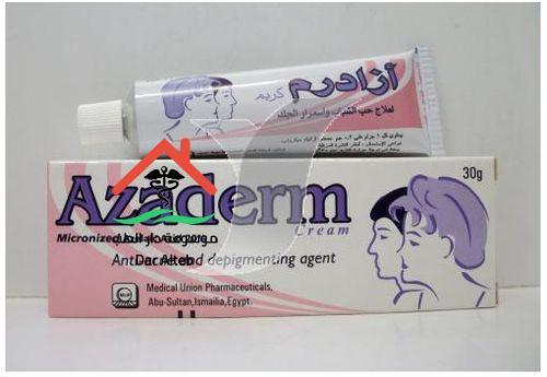 Photo of Azaderm ازادرم لعلاج حب الشباب والآثار الجانبية