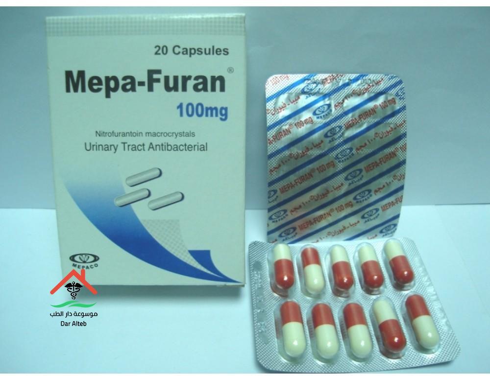 Photo of mepafuran ميبافيوران الجرعة والآثار الجانبية