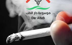 Photo of اثر التدخين علي تلوث البيئة المنزلية