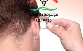 Photo of انثقاب طبلة الأذن اعراضة واسبابة