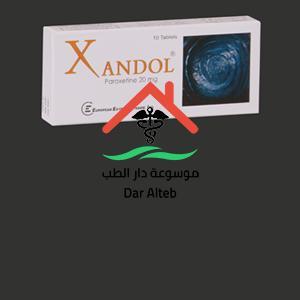 xandol