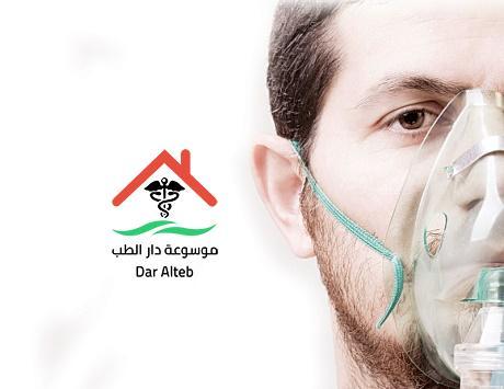 Photo of اسباب النهجان وطرق العلاج