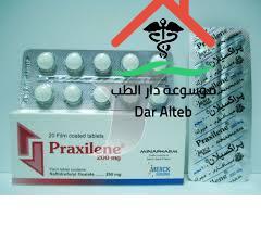 Praxilene
