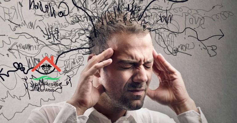 Photo of الشخصية الحدية أسبابها وأعراضها