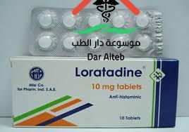 Photo of لوراتادين Loratadine لعلاج الحساسية الجرعة والآثار الجانبية