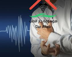 Photo of الم الصدر أسبابها وأعراضها وكيفية رعاية المصاب