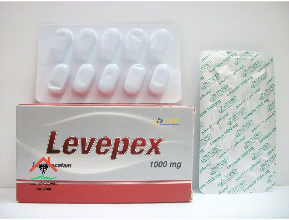 Photo of ليفيبكسlevepex الجرعة ودواعي الاستعمال