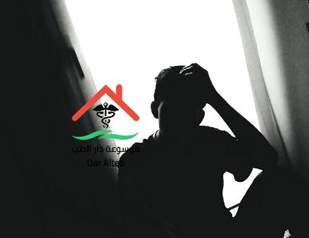 Photo of اختبار الاكتئاب والقلق