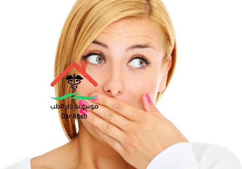 اسباب مرارة الفم وطرق العلاج
