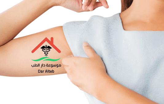 Photo of الم تحت الابط اسبابه وعلاجه