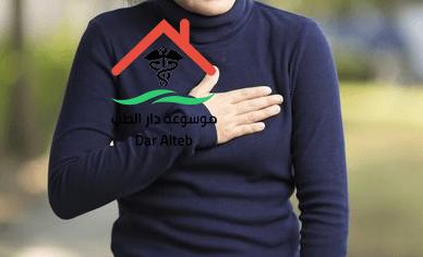 الم تحت الابط اسبابه وعلاجه