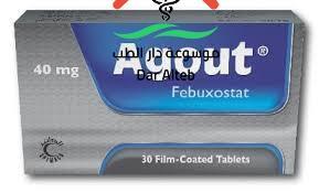 دواعي استعمال دواء أجاوت Agout