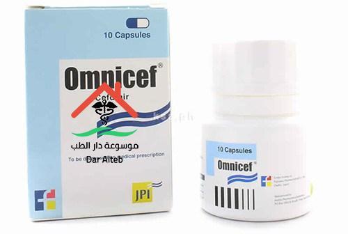 دواعي استعمال دواء أومنيسف