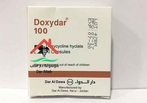 دواعي استعمال دواء دوكسيدار كبسولات