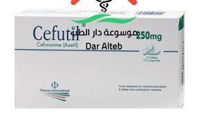 دواعي استعمال دواء سيفوتيل أقراص