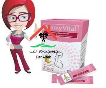 دواعي استعمال دواء مامي فيتالMamy vital