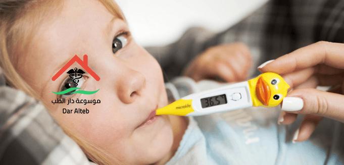 طرق قياس درجة حرارة الجسم