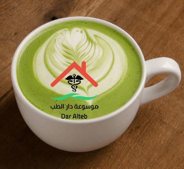 طريقة عمل القهوة الخضراء للتخسيس بالصور