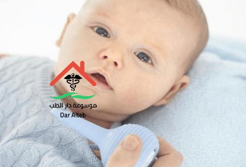 علاج البرد عند الرضع وافضل ادوية البرد للرضع