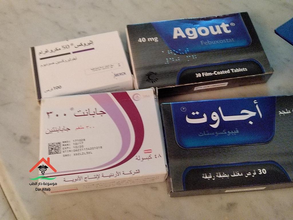 Photo of أجاوت Agout لعلاج حالات النقرس
