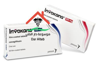 Photo of إنفوكانا أقراصInvokana لعلاج مرض السكر
