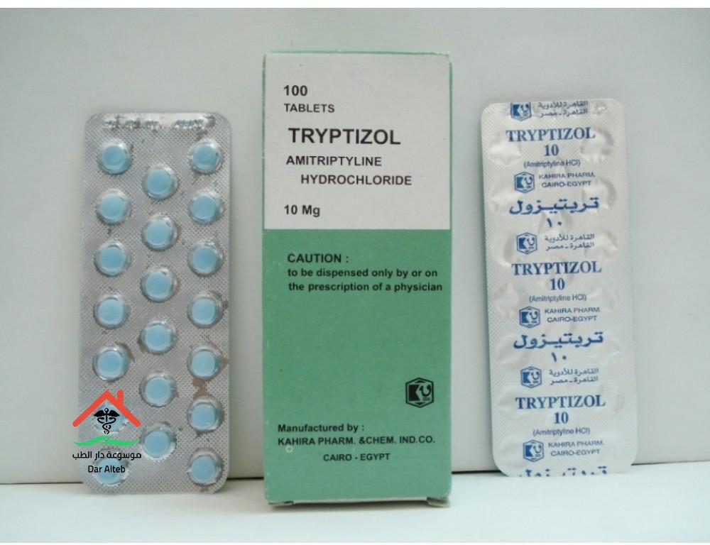 Tryptizol