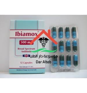 دواعي استعمال دواء ابياموكس Ibiamox