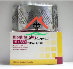 دواعي استعمال دواء بيوجليتا بلس Bioglita plus