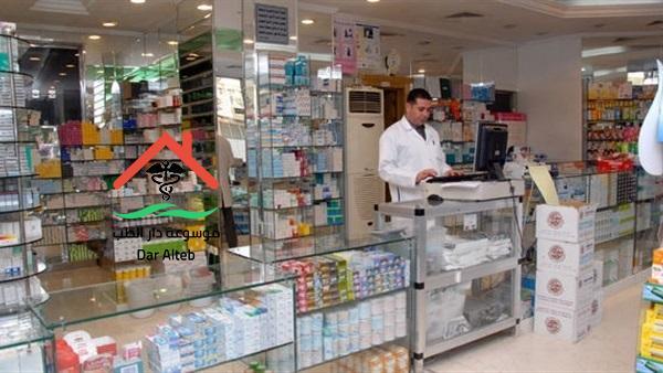 صيدلية رانيا الرحاب