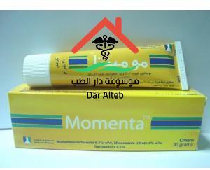 Photo of مومنتا momenta cream لعلاج الإلتهابات الجلدية