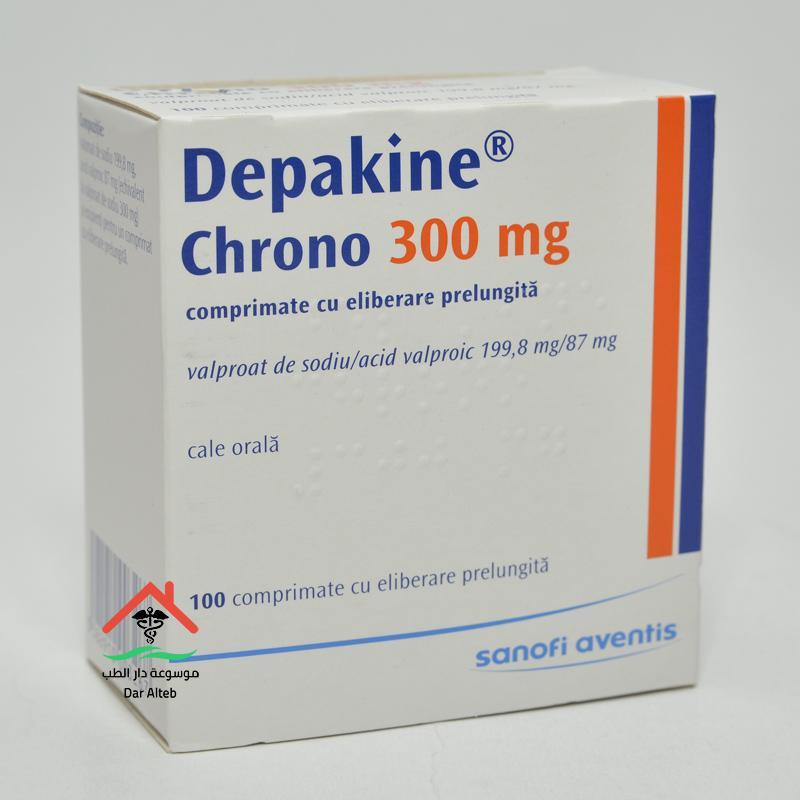 Photo of ديباكين كرونو DEPAKINE CHRONO دواعي الإستعمال والأثار الجانبية