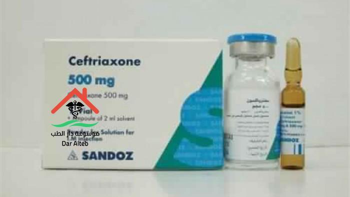 Photo of سفترياكسون Ceftriaxone الجرعة ودواعي الاستعمال