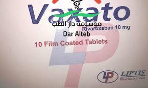 Photo of فاكساتو Vaxato الجرعة ودواعي الاستعمال