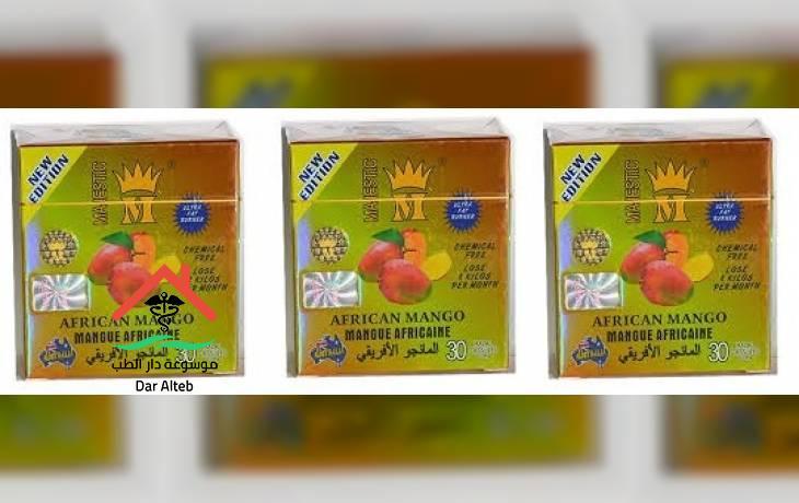 افريكان مانجو للتخسيس وحرق الدهون