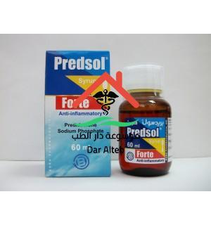 دواعي استعمال دواء بريدسول Predsol