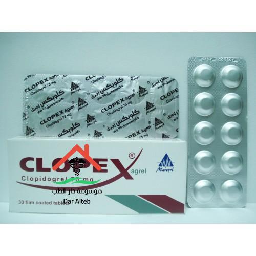 دواعي استعمال دواء كلوبكس CLOPEX