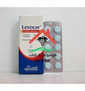 دواعي استعمال دواء ليفوكار Levocar