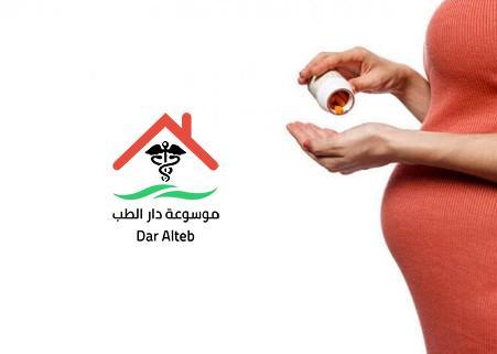 Photo of ما هو فقر دم الحمل وطرق الوقاية منه