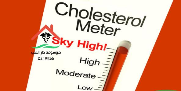 ما هو معدل الكوليسترول الطبيعي في الدم وافضل طرق التخلص من الكوليسترول الضار موسوعة دار الطب