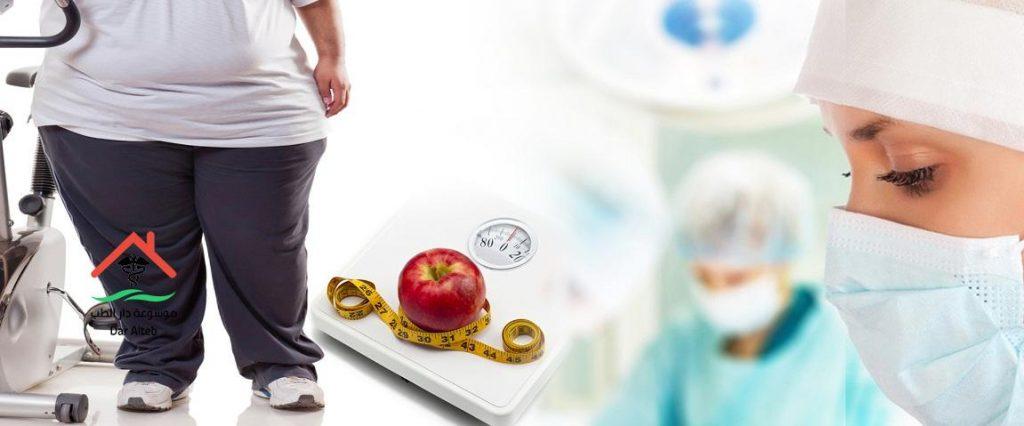 أنواع جراحات السمنة