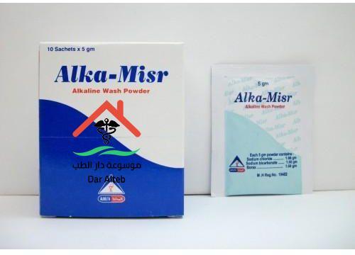 Photo of ألكا مصر Alka-Misr الأثار الجانبية والجرعة