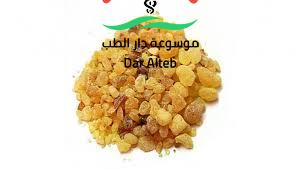 Photo of اضرار لبان الذكر جابر القحطاني