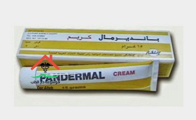 Photo of بانديرم كريم Panderm Cream لعلاج التهابات الجلد