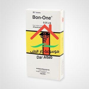 Bon one