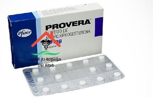دواعي الإستعمال لدواء بروفيرا أقراص PROVERA TABS