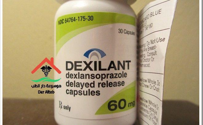 Photo of ديكسيلانت كبسولات Dexilant Capsules
